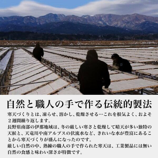 【クーポン利用で698円に!】乾燥糸寒天カット国産20g×1袋送料無料