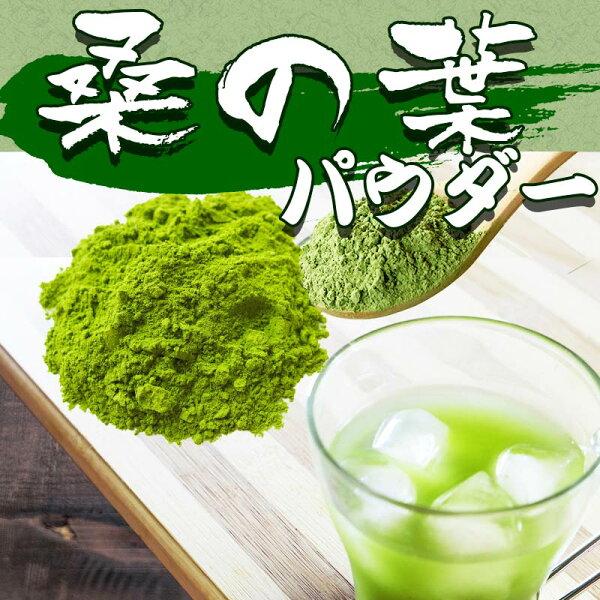 国産桑の葉粉末パウダー60g×1袋無添加送料無料青汁桑の葉茶