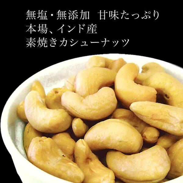 ミックスナッツ700g素焼きアーモンド生くるみローストカシューナッツメール便限定送料無料