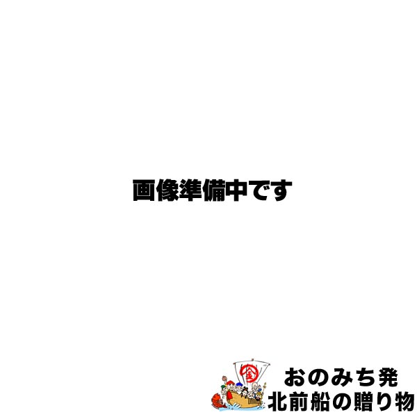 送料無料福袋合計で約1.4kg広島県産冷凍牡蠣(カキ)500g×1袋カキフライ500g×1個北海道産ボイル帆立(ほたて)貝8粒入(約400g前後)×1袋鍋セットバーベキューセット材料BBQ詰め合わせセット
