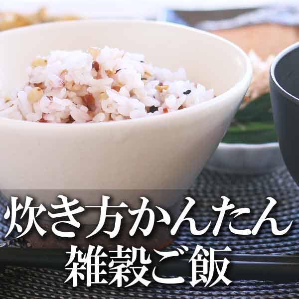 国産ソバ蕎麦そばの実ぬき実・抜き実500g×1袋メール便限定送料無料