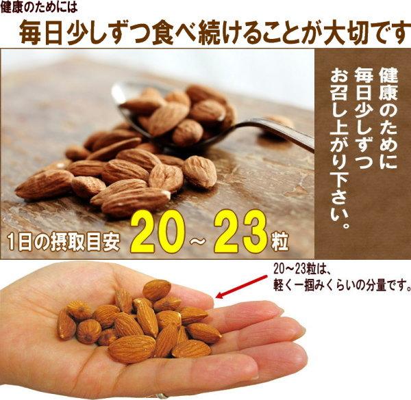 送料無料素焼アーモンド250g×1袋ナッツメール便限定1000円ポッキリポッキリぽっきり