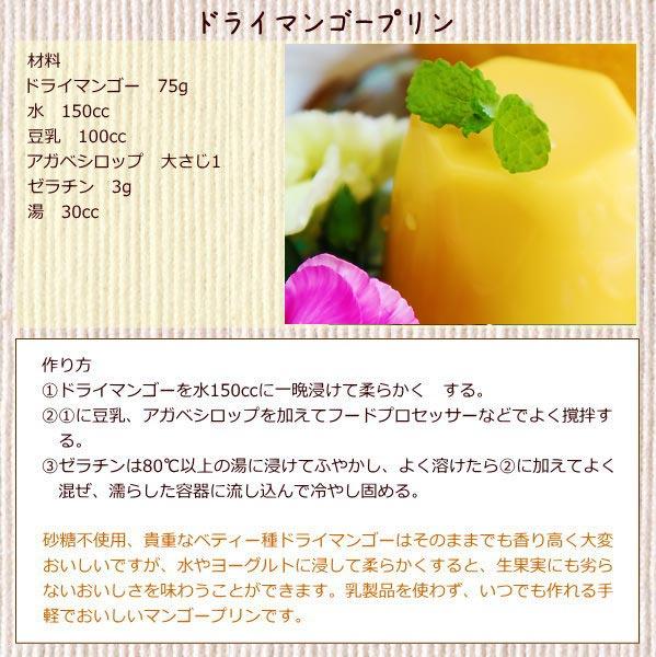 オーガニックドライフルーツ有機ドライマンゴー(スリランカ産)65g×1袋有機栽培フルーツ果物メール便限定送料無料P01Jul16