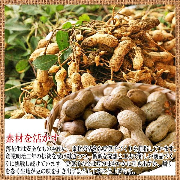竹炭豆300g×1袋メール便限定送料無料1000円ポッキリポッキリぽっきり