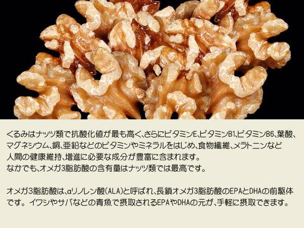 クルミくるみ【送料無料】塩キャラメルくるみ130g×2袋アメリカ産胡桃メール便限定送料無料ぽっきりポッキリ製菓材料ナッツポッキリポッキリぽっきり