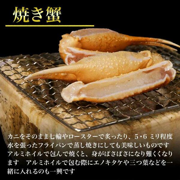 かにカニ蟹ズワイ生ズワイガニ足(ロシア産またはアメリカ産)3kg5L(約6肩〜8肩入)加熱用鍋セットバーベキュー材料BBQ送料無料ギフト