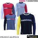 2020年 数量限定ブラックナイト ロングTシャツ T-0200LTORG ユニセックス(1商品のみネコポス発送可能)