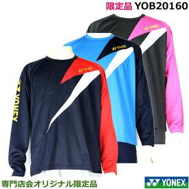 限定品ヨネックス ロングスリーブTシャツ YOB20160 専門店会オリジナル ユニセックス(1商品のみネコポス発送可能)