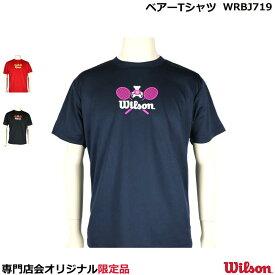 【新商品】【ウィルソン】ベアーTシャツ 専門店会オリジナル バドミントン半袖Tシャツ UNISEX 限定Tシャツ 専門店会限定品(1商品のみネコポス発送可能)