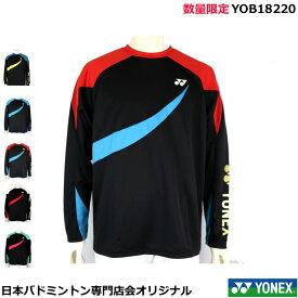 e153c18611bac2 2018日本バドミントン専門店会オリジナル長袖Tシャツ バドミントン ソフトテニス用ロングTシャツ