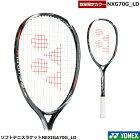 【2019年数量限定カラー】ソフトテニス・テニスラケット・ネクシーガ70G_LDNXG70G_LDブラック/レッド(187)ヨネックス