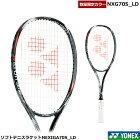 【【2019年数量限定カラー】】ソフトテニス・テニスラケット・ネクシーガ70S_LDNXG70S_LDブラック/レッド(187)ヨネックス