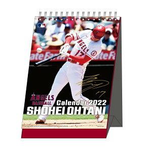 【大谷翔平2022カレンダー】 卓上リングタイプ 月めくり MLB ロサンゼルス・エンゼルス CL-557