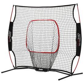 フランクリン フレックスプロネット ティーバッティング用ネット 野球 練習ネット【24911】