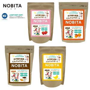 NOBITA(ノビタ) ソイプロテイン 600g いちごミルク味/ココア味/バナナ味/マンゴーオレンジ味 FD0002