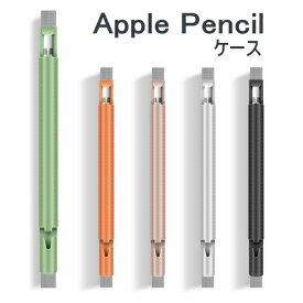 Apple Pencil ケース ペン収納 ゴムバンド付き レザー 第1世代 第2世代 兼用 紛失防止 スタイラス ペン ケース iPad アップル ペンシル ペンホルダー applepencil1 ApplePencil2 簡単装着 apple pencil case Apple Pencil 2nd generation 【applepencil12-02】