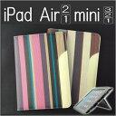 ipad mini 4 ケース 手帳型 iPad Air 2 カバー ipad4 ipad3 ipad2 おっしゃれ ipad air ケース かわいい ipad mini ケース アイパッド ミニ