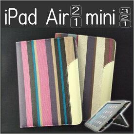 ipad ケース 手帳型 カッコいい レザー ハンドベルト ipad 9.7 ipad Air2 iPad Air1 ipad4 ipad3 ipad2 ケース アイパッド カバー 即日発送 【在庫限り】 即日発送 【ipad037】