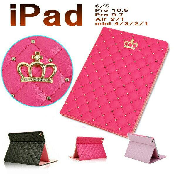 ipad ケース アイパッド ケース かわいい クラウン 王冠 上品 手帳型 ipad6 ipad5 iPad Air3 ipad mini ケース pro 10.5 9.7 mini4 Air 2 おしゃれ mini 3 mini2 mini1 A 1893 1954 1822 1823 1584 チェック レザー 衝撃緩和 ネコポス 【ipad042】