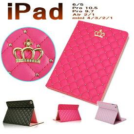 ipad ケース アイパッド ケース かわいい クラウン 王冠 上品 手帳型 チェック レザー 衝撃緩和 iPad Air3 ipad mini ケース pro 10.5 pro 9.7 mini5 mini4 Air 2 おしゃれ mini 3 mini2 mini1 即日発送 【ipad042】