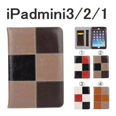 【あす楽即納】送料無料ipad52017発売ipadpro9.7ipadair2air1ipadmini4ipadmini3mini2mini1ケース手帳型ipadairカバーかわいい3点セットアイパッドミニエアーAIR1レザーiPadmini4iPadAir1
