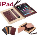 【保護フィルム&タッチペン付き】 ipad ケース ストラップ付き ハンドベルト カード入れ 手帳型 レザー ipad8 ipad7 ipad6 ipad5 pro1…