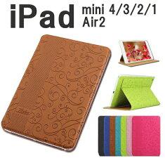 ipadmini4ケース手帳型ipadair2ケースおしゃれ高級ipadminiケースipadairカバースリープアイパッドミニ軽量iPadmini4カバーiPadmini3ipadmini4ケース薄型ipadair1送料無料3点セット保護フィルムタッチペンプレゼント