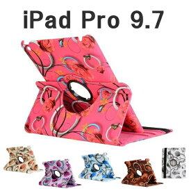 ipad ケース 回転 花柄 手帳 レザー ipad pro 9.7 ケース 手帳型 iPad pro カバー おしゃれ ipadpro ケース かわいい ipad pro ケース アイパッド プロ ipad pro9.7 ipadpro97 アイパッド 洋風 スタンド ゴムバンド 即日発送 【ipad061】
