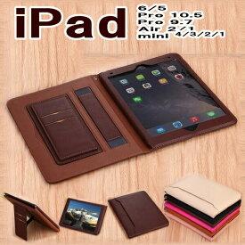 ipad pro10.5 9.7 iPad Air3 ipad ケース アイパッド ケース 手帳型 外ポケット カード入れ ハンドベルト ipad6 第6世代 ipad air2 mini4 mini3 mini2 mini1 カバー シンプル ipadpro 10.5 手帳 レザー スタンド ゴムバンド オートスリープ 即日発送 【ipad062】