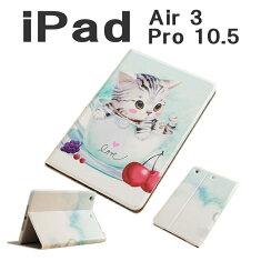 iPad52017ipadpro9.7ケースipadair2air1ipadmini4ipadmini3ipadmini2ipadmini1ipad4ipad3ipad2ネコ猫手帳型レザーケースiPadカバーipadケースアイパッドプロipadpro9.7手帳レザースタンドおまけつき