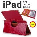ipad5 2017 ipad mini4 ケース ipad air2 回転 ハンドバンド カード収納 オートスリープ iPad Air 1 ipad mini ipadair 手帳型 スタン…