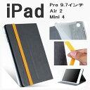 ipad mini4 ケース ipad pro 9.7 ipad air2 手帳型 スタンド ゴムバンド iPad Air 2 ipad mini ipad pro 9.7 おしゃれ ipadmini