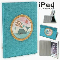 ipad6ipad52017ipadpro10.59.7ケースipadair2iPadmini4クジラ柄手帳型レザーケースかわいい鯨iPadAir2衝撃緩和スリープ機能スタンドipadproipadairipadminiアイパッドエアーカバーアイパッドミニ手帳アニメ動物ブルー