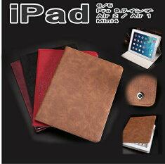 ipad2017ケースipad5ipadmini4ipadproipadmini手帳型iPadAir2アイパッドミニ4おしゃれipadmini4iPadAIRキラキラipadpro9.7アイパッドエアカバーシンプルipadproipadアイパッドエアー2手帳スタンドアイパッド5マグネットipadpro