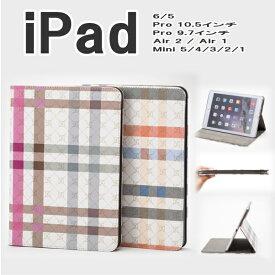 ipad ケース 手帳型 ipad mini カバー シンプル スタンド スリープ ipad6 ipad5 ipad pro10.5 pro9.7 iPad Air3 air2 air1 mini4 mini3 mini2 mini1 ケース アイパッド チェック柄 おしゃれ 3点セット 保護フィルム タッチペン あす楽 【ipad104】