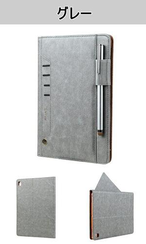 ipadpro10.5ipad52017mini4air2air1ケース手帳型レザー回転するカード収納スタンドスリープスリム機能性おしゃれipadminiケース父の日カバーアイパッドプロエアーミニケース送料無料3点セット保護フィルムタッチペンプレゼント