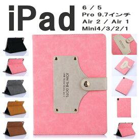 ipad ケース 手帳型 スタンド スリープ スリム 軽量 ipad 第6世代 ipad6 ipad5 9.7 ipad mini4 mini3 mini2 mini1 ipad pro 9.7 air2 air1 ipad mini カバー プロ エアー ミニ アイパッド 即日発送 【ipad801】