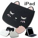 ipad ケース 猫 手帳型 レザー ケース 耐衝撃 スタンド ipad6 ipad5 ipad air3 ipad mini5 mini4 ipad pro11 pro10.5 …
