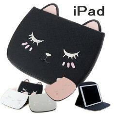 ipadケースかわいいネコ猫動物ipad52017ipadpro9.7air2air1ケースipadmini4mini3mini2mini1手帳型スタンドスリープスリム軽量機能性ipadminiケースカバーアイパッドプロエアーミニケース送料無料3点セット