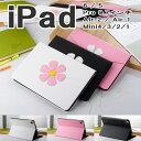 ipad ケース アイパッド ケース ipad6 ipad5 Pro9.7 ipad Air2 Air1 mini5 mini4 mini3 mini2 mini1 ipad mini ケース 花柄 手帳型 か…