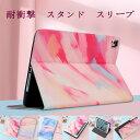 【保護フィルム・タッチペン付き】 ipad ケース 第8世代 可愛い オーロラ レザー 汚れにつよい キラキラ TPU 耐衝撃 手帳型 ipad8 ipad…