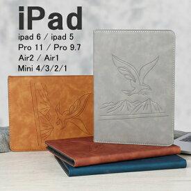 【保護フィルム・タッチペン付き】 鷹 3D型押し レザー 立体的 ipad ケース 手帳型 耐衝撃 ipad6 ipad5 ipad pro 11 pro 9.7 Air2 air1 ipad mini カバー mini4 mini3 mini2 mini1 アイパッド スタンド 角度調整 オートスリープ 即日発送 【ipad833】