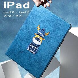 【保護フィルム・タッチペン付き】ipad 第7世代 ケースキャラクター トナカイ 第6世代 刺繍 デニム調 ipad7 10.2 ipad6 ipad5 pro11 pro10.5 Air3 Air2 air1 ipad mini5 mini4 mini3 mini2 mini1 アイパッド カバー スリープ 鹿 手帳型 即日発送 【ipad906】