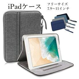 【タッチペン付き】ipad ポーチ ケース 撥水 角度調整 9.7 10.2 10.5 11 インチ フリーサイズ ストラップ スタンド ipad 第7世代 10.2 第6世代 ipad7 ipad6 ipad5 ipad Air3 Air2 Air1 ipad pro 9.7 10.2 11 10.5 ipad4 ipad3 ipad2 即日発送 【ipad922】
