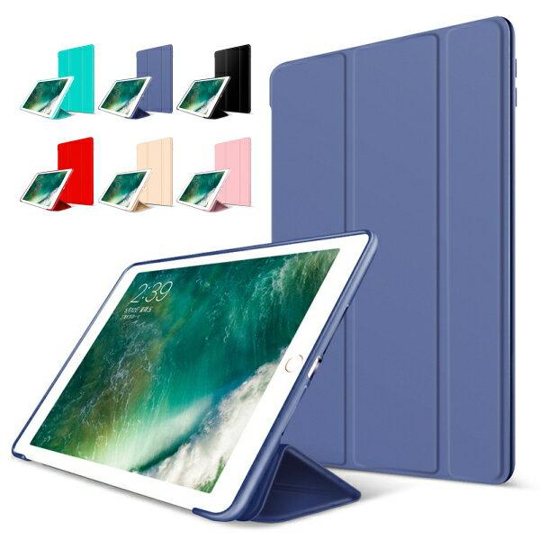 ipad ケース スリム 手帳型 TPU オートスリープ スタンド ipad6 ipad5 ipad mini5 ipad air3 ipad pro10.5 ipad pro11 保護フィルム タッチペン プレゼント 【ipad942】