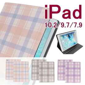 【保護フィルム・タッチペン付き】 ipad ケース 第8世代 第7世代 第6世代 第5世代 ipad8 ipad7 ipad6 ipad5 ipad air2 air1 ipad mini5 mini4 手帳型 上品 チェック柄 10.2 9.7 7.9 インチ スタンド オートスリープ おしゃれ 【ipad943】