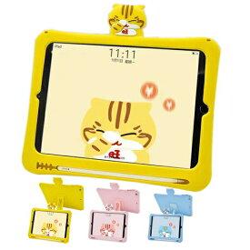 【保護フィルム・タッチペン付き】 ipad ケース 猫 キャラクター シリコン スタンド付き 軽量 耐衝撃 ipad air4 2020 ケース ipad air 第4世代 ipad8 ipad7 ipad6 ipad5 ipad air1 ipad mini5 ipadpro11 2018 カバー 角割れ ipad 第8世代 第7世代 第6世代 【ipad954】