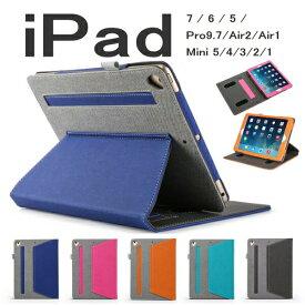 【保護フィルム・タッチペン付き】 ipad ケース 第7世代 手帳型 耐衝撃 オートスリープ ハンドベルト カード収納 スタンド ipad7 10.2 ipad6 カバー ipad5 ipad mini5 mini4 mini3 mini2 mini1 ipad mini ケース ipad pro9.7 air2 air1 第6世代 即日発送 【ipad983】