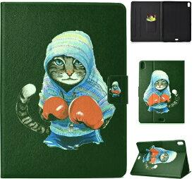 【保護フィルム・タッチペン付き】 ipad ケース 第6世代 猫 ボクシング 手帳型 耐衝撃 角度調整 ipad6 カバー ipad5 pro 9.7 air2 air1 air3 pro10.5 ipad mini5 ケース mini4 mini3 mini2 mini boxing 動物 キャラクター キッズ 【ipad985】