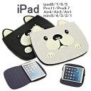 ipad ケース 手帳型 犬 可愛い ipad8 ipad7 ipad6 ipad5 ipad 10.2 第8世代 第7世代 第6世代 カバー pro9.7 air2 air1 ipad mini5 mini…